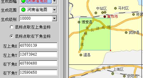 栅格地图 矢量地图